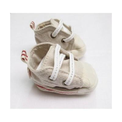 Zapatillas deportivas (Maxi)